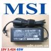 Блок питания для ноутбука MSI (Зарядка) 19V 3.42A 65W
