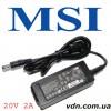 Блок питания для ноутбука MSI (Зарядка) 20V 2A 40W
