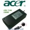 Блок питания (Зарядка) для ноутбука ACER  19V 7.9A 150W  ADP-150NB