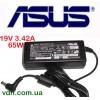 Блок питания для ноутбука ASUS  19V 3.42A (б.у.)