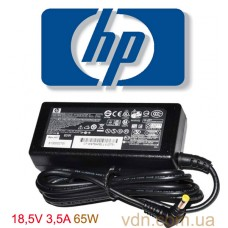Блок питания (Адаптер питания) для ноутбука HP 18.5v 3.5a 4.8mm*1.7mm 65W