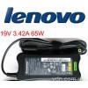 Блок питания для ноутбука Lenovo 19V 3.42A 65W ADP-65YB