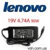 Блок питания для ноутбука Lenovo Z370