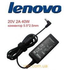 Блок питания  для ноутбука Lenovo 20V 2A   40W  LN-A0403A3C 1LF