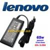 Блок питания  для ноутбука Lenovo 20V 3.25A   65W ADP-65KH B CPA-A065