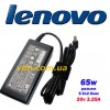 Блок питания для ноутбука Lenovo ideapad b560
