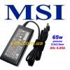 Блок питания для ноутбука MSI (Зарядка) 20V 3.25A 65W