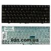 Клавиатура для ноутбука ASUS EEEPC 1000 1000H 1000HA 1002HA 1000HD и др