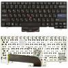 Клавиатура для ноутбука Lenovo ThinkPad SL410 SL510 L410 L412 L420 L421 L510 L512 L520 ( 45N2423 KYSL4)