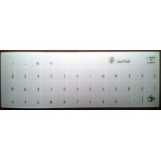 наклейки на клавиатуру macbook