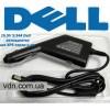 Автоадаптер для ноутбуков DELL 19.5v 3.34a (восьмигранный разъём!)