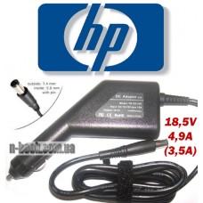 Автоадаптер для ноутбуков HP 18.5v 3.5a