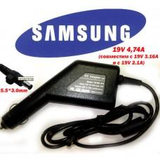 Автоадаптер для ноутбуков SAMSUNG 19v 3.16a