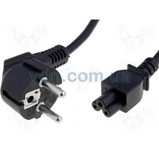 кабель для блока питания ноутбука оригинальный, евростандарт