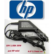 Автоадаптер для ноутбуков HP 19v 1.58a