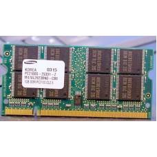 Память для ноутбука DDR 1Gb (266 Mhz, 333Mhz, 400Mhz)